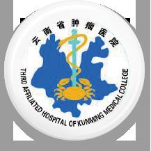 伟德国际亚洲平台首页省肿瘤医院