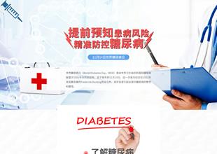 【世界糖尿病日】提前预知患病风险,精准防控糖尿病