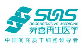SUNS丨细菌内毒素定量检测方法的建立及应用评价